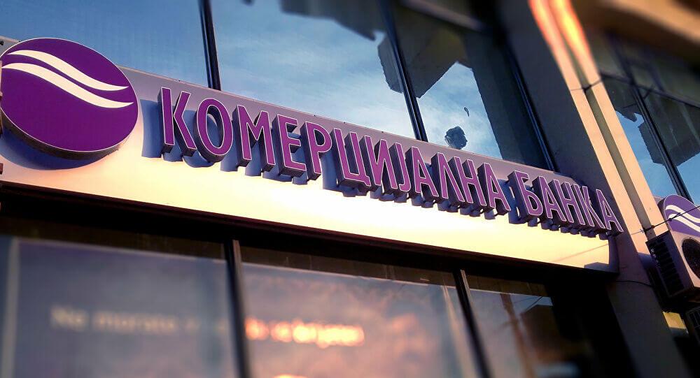 NBS dala saglasnost slovenačkoj NLB da preuzme Komercijalnu banku