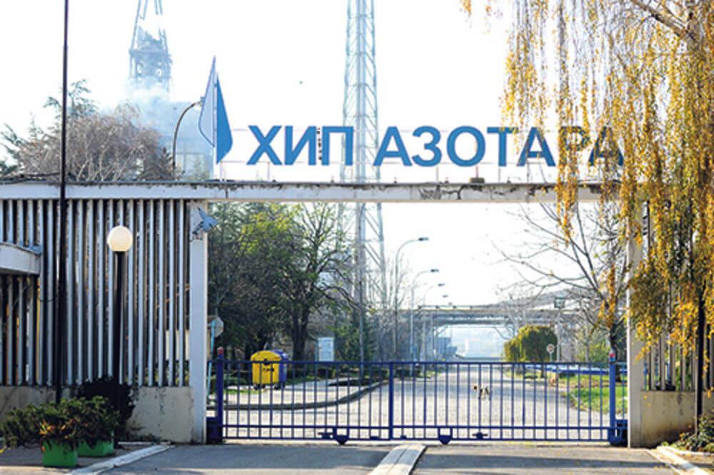 Azotara ponuđena po početnoj ceni od 5,8 milijardi dinara