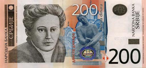 Srpski dinar stigao i do Južne Amerike